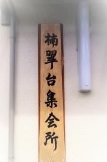 IMG_0041 (5).JPG